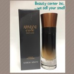 CODE ARMANI PROFUMO By Giorgio Armani For Men - 2.0 PARFUM SPRAY